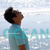 ocean_gen
